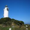 Foulwind lighthouse -cycling NewZealand -