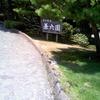 金沢旅行2