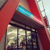 【おかげさまで!】 Star5 神戸店は開店8周年を迎える事が出来ました(ます)!