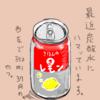 無糖のレモン炭酸水(20180517_01)