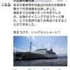 【旅のコラム】予約が取れない定期船~答え合わせ~