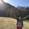 17/4/20 瑞牆 お久しぶりの百里眼!