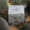 [三角点]★札幌北端(一等三角点、点名:札幌北端)標石