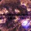 太陽は活動的な周期の数年前に最大の太陽フレアを放出する【海外記事より】