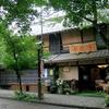 日本 谷汲華厳寺の参道