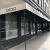 Topolobampo(Chicago, IL, USA)ミシュラン☆・2018年3月28日昼食