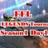 FFL APEX LEGENDS Tournaments Season1・Day1~毎週火曜日開催~