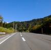 北海道まで道をつけたい0泊3日700キロ 2