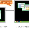 Gyazo 2.0.2で、Windows 8.1と高解像度タブレットに対応