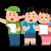 修学旅行で子どもたちが学ぶこととは?~みかん先生にとっての修学旅行の意義!~