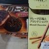 海外生活2-日本人として一番の悩み。海外滞在中の食生活-