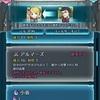 【スキル継承】わが軍5人目の遠距離反撃の使い手…誕生!
