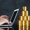 お金持ちになる方法 なりたいならビットコイン投資だとクレディ・スイス