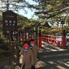 GOTOキャンペーン 子連れ 双子 東北旅行4日目 日本三景松島 瑞巌寺 五大堂