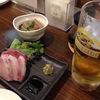 関西 女子一人呑み、昼呑みのススメ すいば(六角富小路店と四条河原町店) #昼飲み #kyoto  #酒
