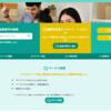 比較的安い日本へのプレゼント送付方法:宅急便エコ