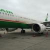 【台湾旅行記3】香港空港乗り継ぎとエバー航空 BR828便