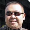 金正男暗殺、第4の容疑者(?)北朝鮮籍の男逮捕で、万事休すな金正恩!?