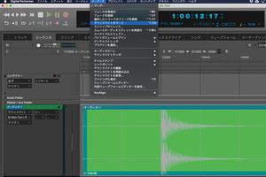 カワイヒデヒロが使うDigital Performer 10 第3回〜譜面作成で活躍するスプリットノートと筆者お薦めのDP便利機能