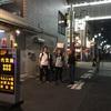 ゆきんこさんついに東京到着だっ!!