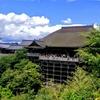 清水寺を英語で説明しよう! 使えるオススメ英語フレーズ20選