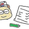 【オーストラリア】【ワーホリ】セカンドビザ申請時に使うボディチェックについて(韓国人彼氏の例)