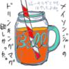 おしゃれビン(20171204_01)