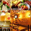 【オススメ5店】安城・刈谷・岡崎・知立・蒲郡(愛知)にある串カツ が人気のお店