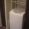 「ストレスが緩和!洗濯が苦手の方にお伝えする負担を軽減させる方法」