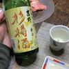 奈良からの恵み