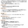 九州・沖縄地方個人向け制度情報②(宮崎県・佐賀県・大分県・福岡県)