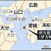 伊方原発 一時全電源喪失 停電トラブル、10秒後復旧 - 東京新聞(2020年1月26日)