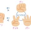 【超上級編】GTO part2 〜混合戦略と純粋戦略〜