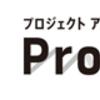 「Project ANIMA×代々木アニメーション学院」全国で持ち込み会を開催します