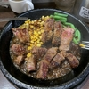 「いきなりステーキ」行って、200gしか食えない男wwww