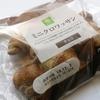 ミニクロワッサン チョコ(ライフPB・神戸屋)を食べました~【ゆる食レビュー65】
