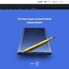 2018年に購入したスマートフォン24端末を振り返るPart.2~2018年ナンバーワン・スマホはこれ!