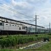 第1344列車 「 甲128 JR東日本GV-E400-10+甲130(甲129含む) JR北海道H100形28-39号車の甲種輸送を狙う 」