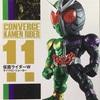 CONVERGE KAMEN RIDER BOXコレクション 第3弾