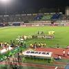 湘南ベルマーレvs FC東京