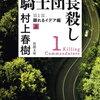 【新刊案内】出る本、出た本、気になる新刊!  (2019.2/5-3/1週)