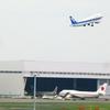 1年前に撮影した「羽田空港国際線旅客ターミナル展望デッキから見る離着陸」に映る日本国政府専用機を今更ながら見つけた。