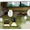 【人のやさしさ】男鹿温泉と地元愛【東北あるある】