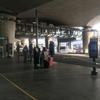 初めての海外旅行!仁川空港からリムジンバスでソウル明洞へと向かう手順~韓国ソウル旅行~
