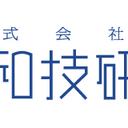 調和技研 技術ブログ
