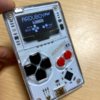 Arduboy FX Mod-ChipによるArduboyのFX化