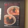 サーファーズにあるカラオケ屋さんGーCLEF、ラーメンが美味しい!!