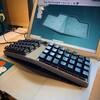 定番自作キーボード「Ergo42 Towel」を、よりエルゴノミックな感じにカスタムする話—3Dプリントでケースをつくる—