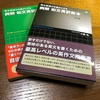 2018.9.25(火)