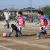 第24回根郷ガーデンカップサッカー大会(2年生)
